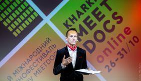 IV кінофестиваль Kharkiv MeetDocs оголосив переможців