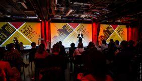 Куди дивляться об'єктиви українських документалістів? Підсумки Kharkiv MeetDocs