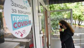«Российский Спутник V или смерть». Как российская и пророссийская пропаганда использует клинические испытания вакцины для доказательства «зависимости Украины»