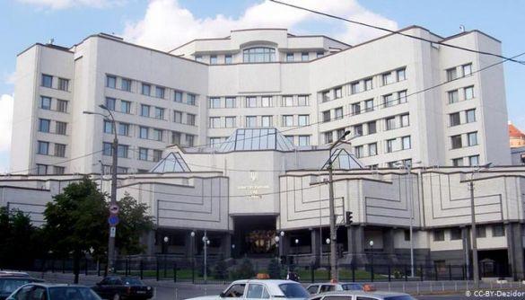 Заява Коаліції РПР щодо Конституційного суду України