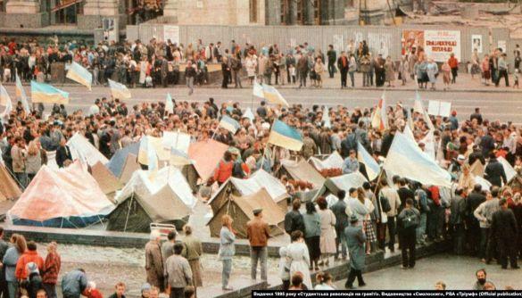 «Революція на граніті»: 30 років по колу