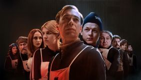 Канал «Україна» став генеральним медіапартнером фільму «Номери»