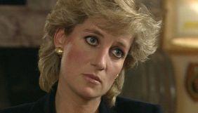 Брат принцеси Діани вимагає нового розслідування її скандального інтерв'ю для BBC