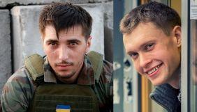 Зеленський продовжив виплату стипендій дітям загиблих в АТО журналістів Гурняка та Чернікова