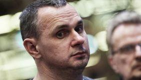 Олег Сенцов став лауреатом премії Вінценза