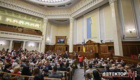 Верховна Рада перенесла парламентські слухання про свободу слова та фейки
