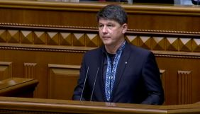 Режисер та «кіборг» Андрій Шараськін офіційно став депутатом