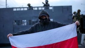 У Білорусі зараз утримують 121 політв'язня