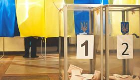 Cloudy with sunny spells. Summary from experts on media participation in local elections