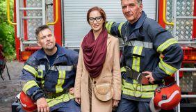 Канал «Україна» покаже серіал «Виклик» про рятувальників