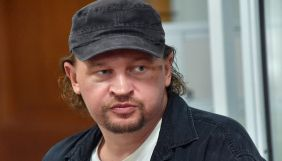 «МедіаЧек»: «Аверс» порушив етичний кодекс, назвавши Максима Кривоша терористом