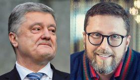 Апеляційний суд пояснив, чому дозволив Порошенку називати Шарія «не українським журналістом»