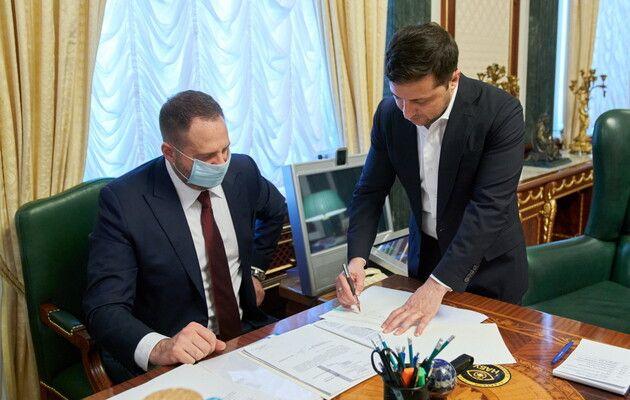 Юлія Мостова пояснила, чому «Дзеркало тижня» назвало Єрмака віцепрезидентом України