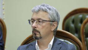 Мінкультури України виступило проти карантину вихідного дня