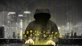 Сайт омбудсмана заблокований через хакерські атаки