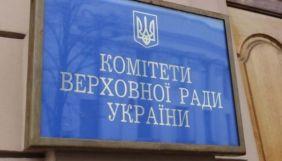 Трьох членів Комітету гуманітарної та інформполітики обрали депутатами облрад