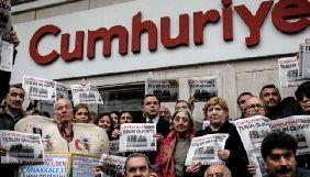 Туреччина має виплатити компенсацію журналістам Cumhuriyet, яких засудили за «тероризм» – ЄСПЛ