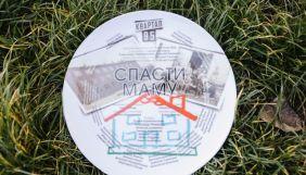 Студія «Квартал 95» знімає серіал «Врятувати маму» для каналу «Україна»