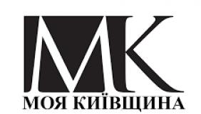 «МедіаЧек»: «Моя Київщина» порушила закон і етичний кодекс, опублікувавши агітаційний матеріал