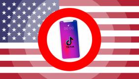 У США відклали блокування TikTok через перемогу на виборах Джо Байдена