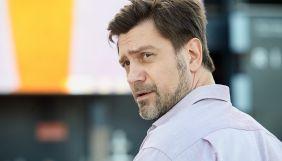 СТБ покаже прем'єру мінісеріалу «Другий шанс на перше кохання»