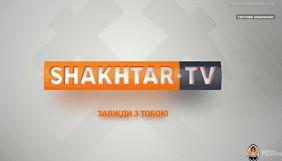 Shakhtar TV ексклюзивно покаже в прямому ефірі два матчі олімпійської збірної Бразилії