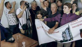 Три українські стрічки змагатимуться на кінофестивалі IDFA в Амстердамі