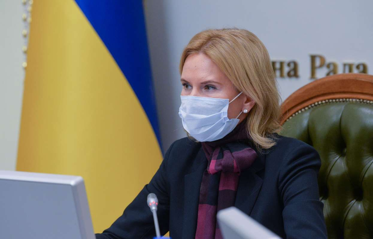 Олена Кондратюк очолила Верховну Раду