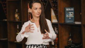 Вікторія Левченко йде з «1+1 медіа»