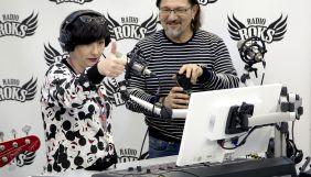 Ранкове шоу «Камтугеза» на радіо Roks відсвяткувало 11-річчя марафоном на 11 годин