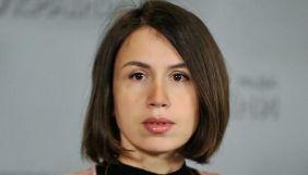 Чорновол повідомила, що ДБР завершило розслідування справи проти неї