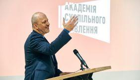 Київський хаб Академії суспільного мовлення: що це і для чого?