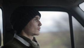 Український фільм «Май далеко, май добре» візьме участь у кіномаркеті Docs for Sale в Амстердамі