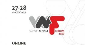 27-28 листопада – п'ятий West Media Forum (+ПРОГРАМА)