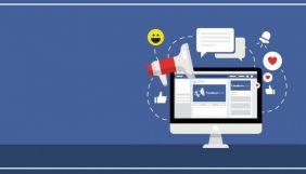 «За майбутнє», «Наш край», Ірина Верещук: хто найбільше витратив на політичну рекламу у Facebook?