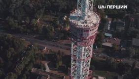На «UA: Першому» планують запустити підсумковий аналітичний випуск у вихідні