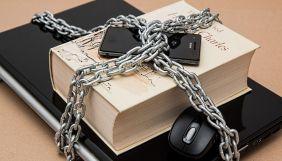 У Росії пропонують блокувати сайти за «дискримінацію» російських ЗМІ