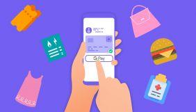Viber запустив функцію онлайн-платежів у чатботах. Як вона працюватиме?
