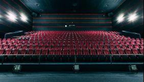 «Планета кіно» призупинила розвиток нових кінотеатрів