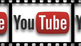 YouTube буде показувати рекламу на всіх відео, навіть якщо їхні творці не хочуть