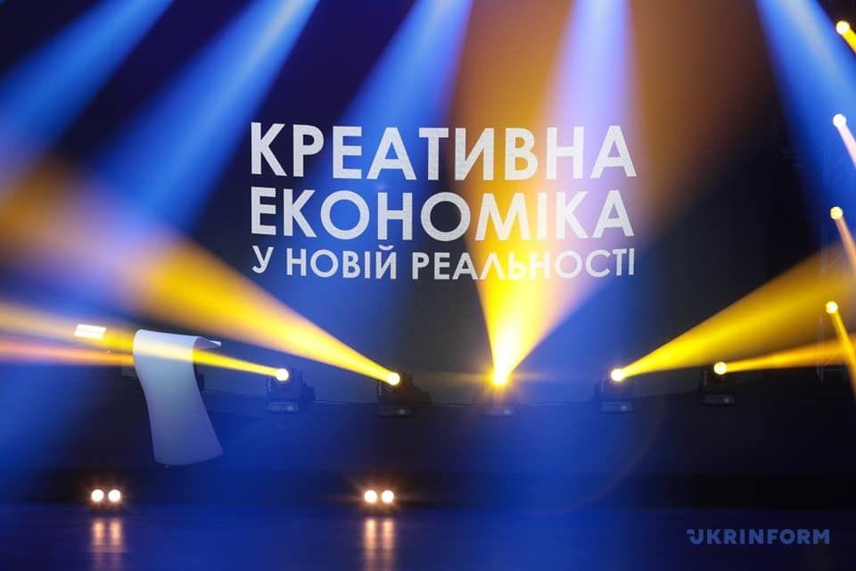 Проєкт держбюджету-2021 на культуру передбачає близько 27 млрд грн – міністр фінансів