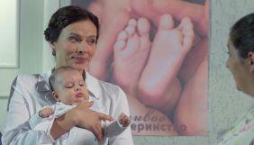 Канал «Україна» покаже прем'єру мінісеріалу «Розмінна монета»