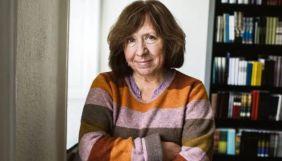 Письменниця Світлана Алексієвич заявила, що не повернеться в Білорусь до відставки Лукашенка