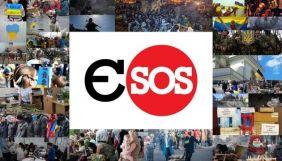 Чим живуть громадські ініціативи часів Євромайдану: історії «Автомайдану» та «Євромайдан SOS»
