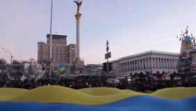 Посольство США привітало Україну з Днем гідності та свободи