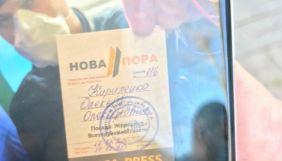 У Дрогобичі близько 100 молодиків представились журналістами та хотіли «охороняти виборчі дільниці» - «Опора»