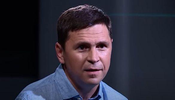 Михайло Подоляк: ОПУ створює пул блогерів, які говоритимуть про позитивні тренди у внутрішній політиці (ДОПОВНЕНО)