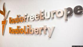 Очільниця «Радіо Свобода» розкритикувала владу Білорусі за арешти журналістів
