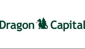 Dragon Capital дозволили викупити акції компанії, яка володіє виданнями «Мінфін» і Finance.ua