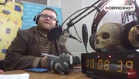 Богдан Буткевич припинив співпрацю з «Українським радіо»